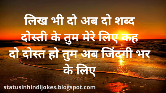 2 line romantic shayari in hindi