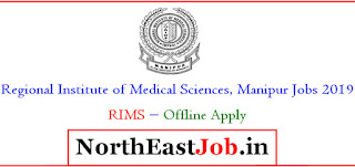 RIMS Recruitment 2019  Professor
