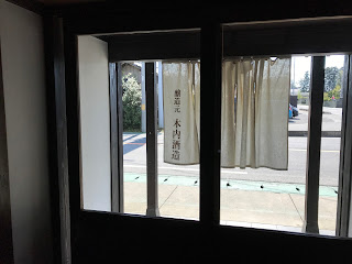 木内酒造入口 (常陸野ネストビール作り体験)