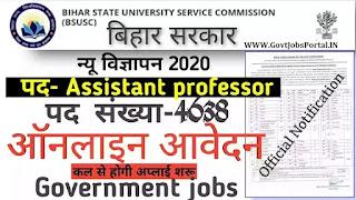 BSUSC Assistant Professor Recruitment 2020  4648 Assistant Professor Jobs in Bihar