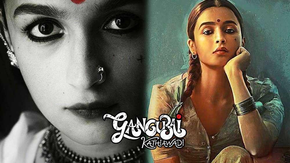 Gangubai Kathiawadi Movie Download