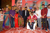 shatamanam bhavathi success meet-thumbnail-39