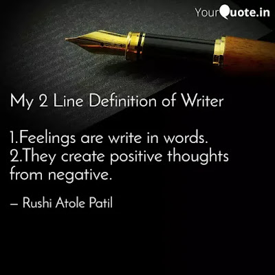 Positive Thoughts Definition