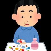 薬を沢山飲む人のイラスト