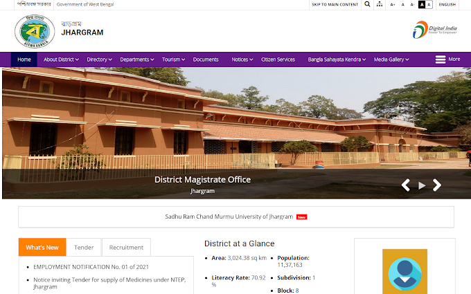 Jhargram District Court Recruitment 2021 West Bengal - Apply Online