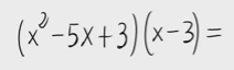 9.Producto de polinomios 3