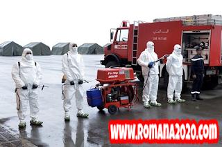 أخبار المغرب تسجيل 64 إصابة مؤكدة بفيروس كورونا المستجد covid-19 corona virus كوفيد-19 في 24 ساعة