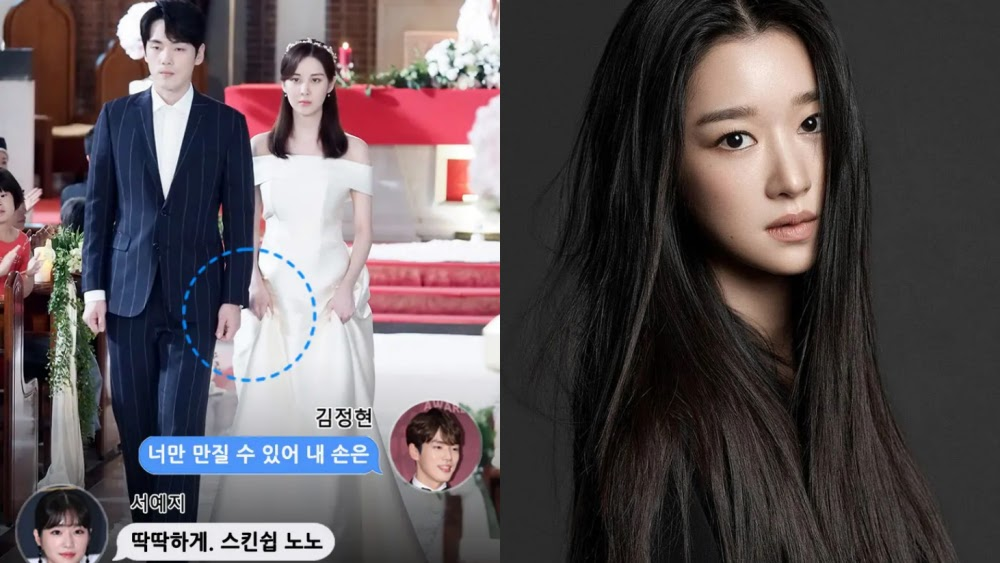 Allegedly Dating, Seo YeJi is The Reason for Kim Jung Hyun's Rude Attitude to SNSD's Seohyun?