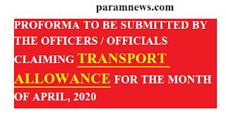 transport-allowance-april-2020-proforma