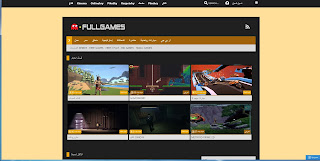 موقع Full games.sk