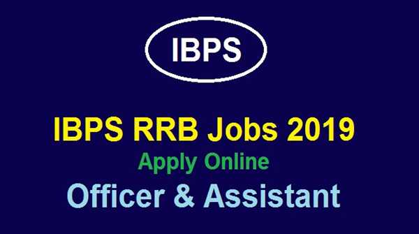 IBPS 2019 Recruitment