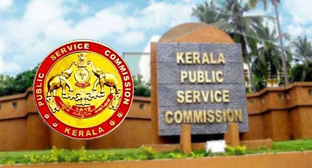 Kerala PSC University Engineer & Assistant Engineer Recruitment 2021 : Apply Online