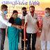 ক্ষুদ্র ক্ষতিগ্রস্ত ব্যবসায়ীদের মধ্যে স্ট্রিট ভেন্ডারস কার্ড  প্রদান  - Sabuj Tripura News