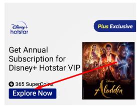 Flipkart Offer- 1 Year Disney+ Hotstar VIP Membership