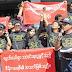 မြင့်ကျော် - မြန်မာ့မီဒီယာဖွံ့ဖြိုးမှု သမင်လည်ပြန် (၄)