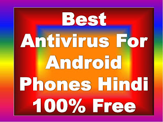 Best Antivirus For Android Phones Hindi