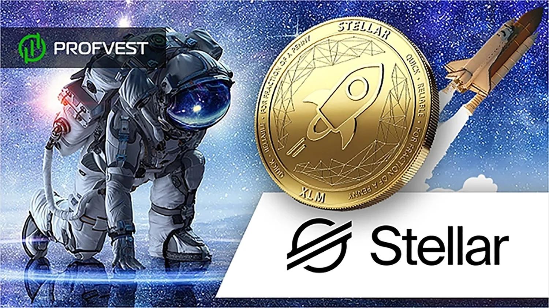 Stellar – обзор криптовалюты