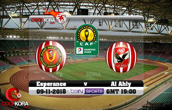 مشاهدة مباراة الترجي والأهلي اليوم 9-11-2018 نهائي دوري أبطال أفريقيا