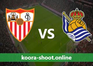 بث مباشر مباراة ريال سوسيداد واشبيلية اليوم بتاريخ 18/04/2021 الدوري الاسباني