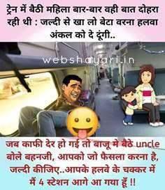 joke funny status for whatsapp sharechat
