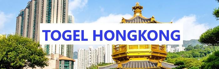 Keluaran Hongkong