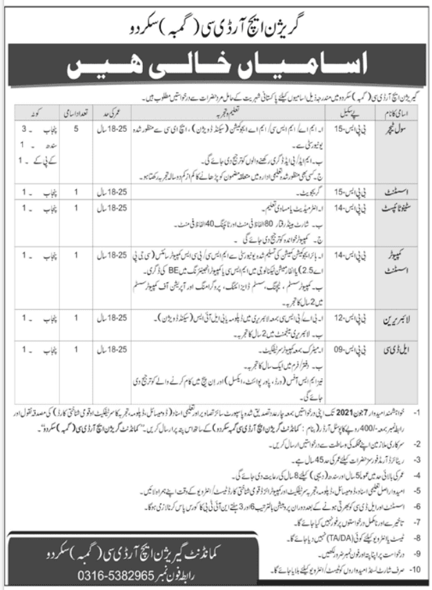 Pak Army Skardu Garrison HRDC Jobs 2021 Advertisement
