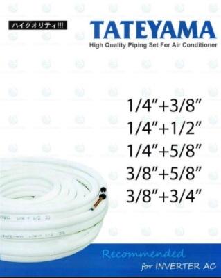 Jual Pipa AC Tateyama di Marunda - Jakarta Utara Call 0813.1418.1790, Jual Pipa Tembaga untuk AC Merk Tateyama di Marunda - Jakarta Utara