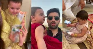 Beautiful Vlog of Amal First Eid | Beautiful Video