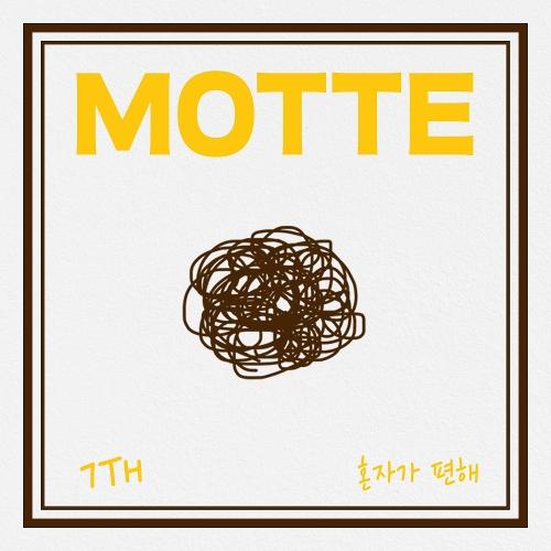 Motte – Day Alone – Single