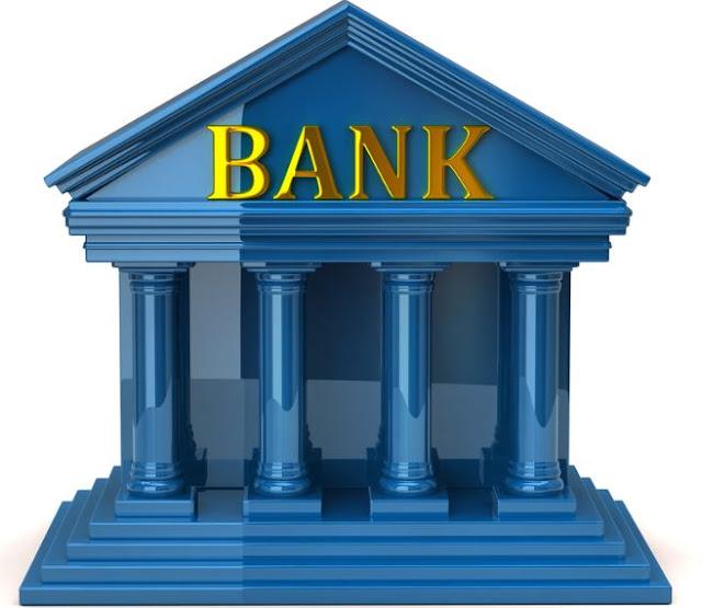 أقدم البنوك التشغيلية في العالم