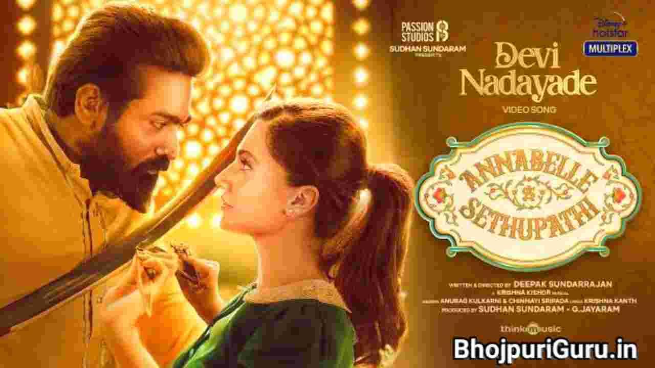 Annabelle Rathore Hindi Dubbed Full Movie Release Date