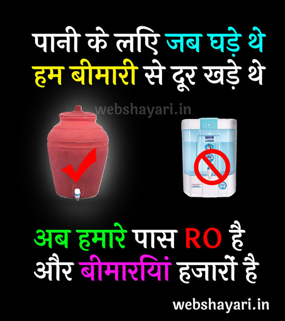 thought of the day inhindi with image