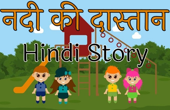 Best Moral Stories For Kids And Children in Hindi