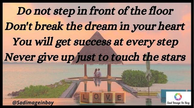 Good Morning Love Images | love background images, beautiful love images, love you images, true love images, sad love images