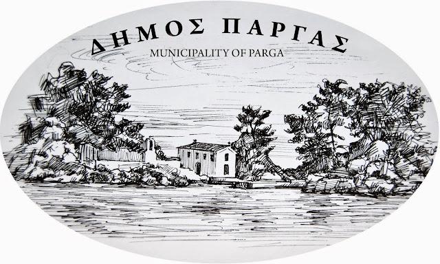 Ο Δήμος Πάργας, ως εταίρος της Κοινωνικής Σύμπραξης Περιφέρειας Ηπείρου- Περιφερειακής Ενότητας Πρέβεζας θα πραγματοποιήσει δωρεάν παράσταση Θεάτρου Σκιών στις 28 Ιουλίου 2021 και ώρα 20:30 μ.μ. στην πλατεία της Ιεράς Κοιμήσεως της Θεοτόκου στο Καναλλάκι.