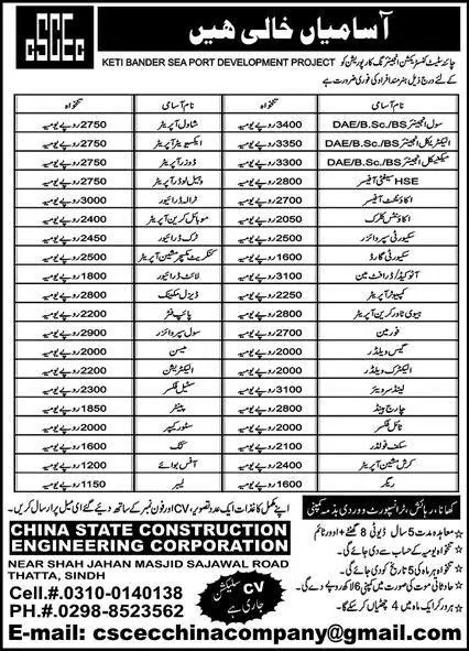 China State Construction Engineering Corporation Jobs