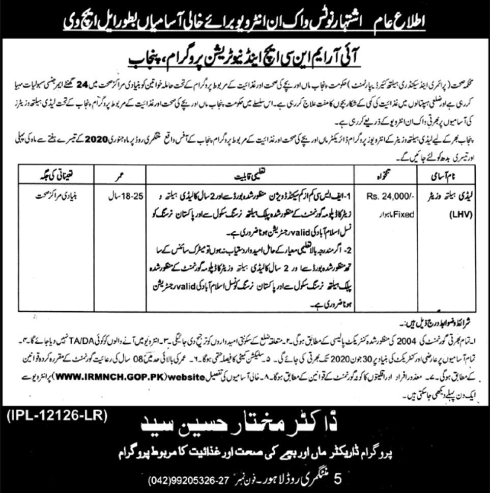 LHV Jobs 2020 - Lady Health Worker Punjab jobs