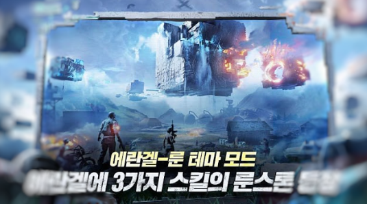 How to install PUBG Mobile 1.2 Korean (KR) version: a step-by-step guide for beginners