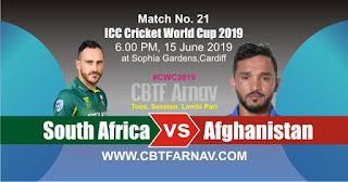 21st Match Afghanistan vs South Africa World Cup 2019 Today Match Prediction