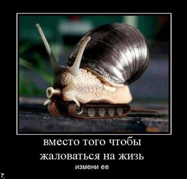 реальность, психология, иллюзии, странности, мироощущение, познание, отношения, перемены, разрушение, сохранение, шанс, потеря, изменения, Яра Рута, Iara Ruta,
