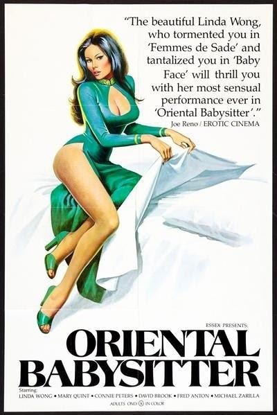 Oriental Baby Sitter (1977)