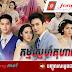 CH7 Thai Lakorn -  Kam Sne Kuha Plerng [60END]