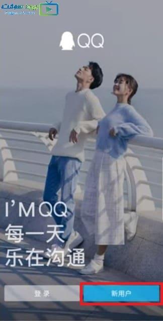 تنصيب لعبة ببجي الصينية على الموبايل