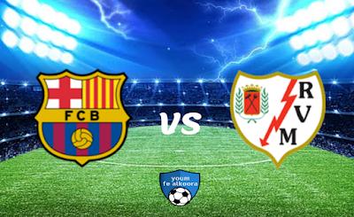 مشاهدة مباراة رايو فاليكانو بث مباشر اليوم 27-1-2021 في كأس ملك إسبانيا.