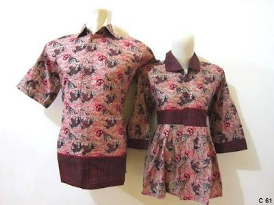 Contoh Baju Batik Guru Modern