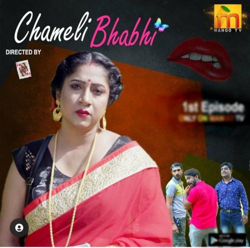 Chameli Bhabhi (2021) Hindi S01 E03   MangoTV Web Series   720p WEB-DL   Download   Watch Online
