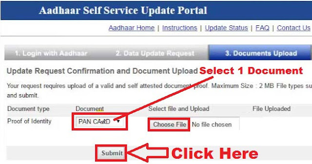 how to change last name in aadhar card