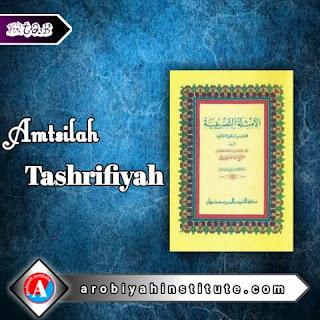 kitab amtsilah tashrifiyah PDF