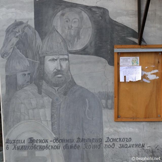 боровск фрески овчинникова