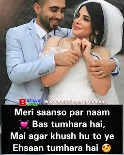 Love quotes | sad quotes | Quotes in English | love status
